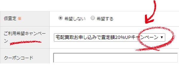 20up_cap