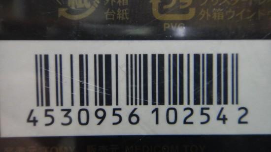 DSC02229