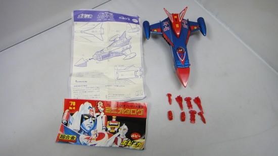 DSC05471
