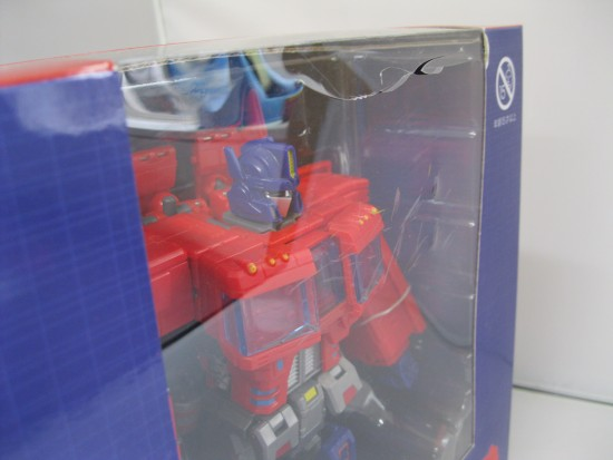 Toyworld TW-02 ORION