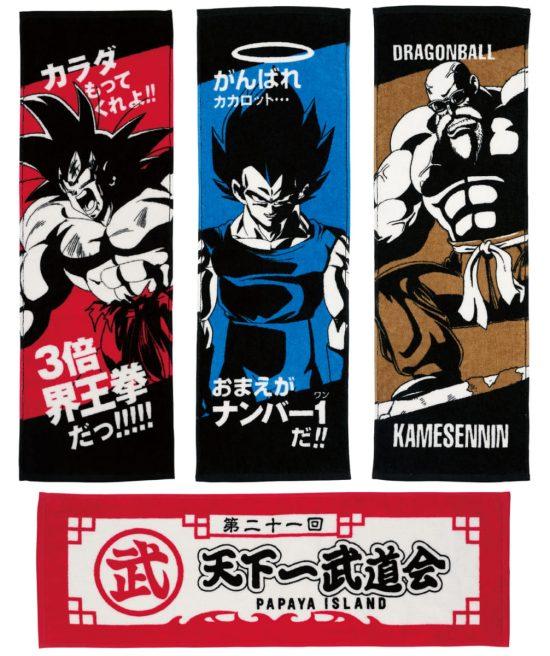 一番くじ ドラゴンボール STRONG CHAINS!! F賞 アートタオル 全4種